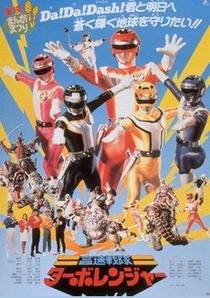 Kousoku Sentai Turboranger - Poster / Capa / Cartaz - Oficial 2