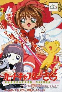 Sakura Card Captors (Especiais) - Poster / Capa / Cartaz - Oficial 1