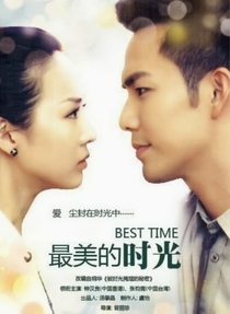 Best time - Poster / Capa / Cartaz - Oficial 1