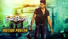 Yodhaav ( The Warrior )  Motion Poster || Allu Arjun, Rakul Preet, Catherine Tresa