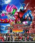 Kamen Rider Heisei Generations Final (Kamen Rider Heisei Generations Final: Build & Ex-Aid with Legend Rider)