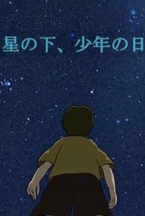 Hoshi no Shimo, Shounen no Hi - Poster / Capa / Cartaz - Oficial 1