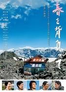 Climbing to Spring (Haru wo seotte)