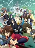 Bakumatsu (2ª Temporada) (Bakumatsu)