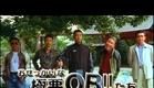 CHEER CHEER CHEER!: Trailer | Shochiku