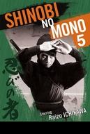 Ninja 5: Return of Mist Saizo (Shinobi no Mono - Zoku Kirigakure Saizō)