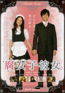 How to Date an Otaku Girl - Poster / Capa / Cartaz - Oficial 1