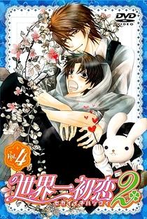 Sekaiichi Hatsukoi (2ª Temporada) - Poster / Capa / Cartaz - Oficial 10