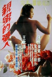 Fatal Love - Poster / Capa / Cartaz - Oficial 4
