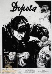 Estrada - Poster / Capa / Cartaz - Oficial 1
