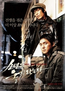 Once Upon a Time in Seoul - Poster / Capa / Cartaz - Oficial 1