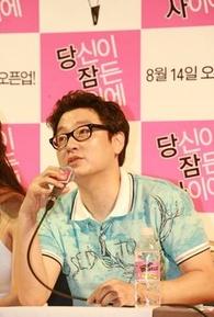 Jeong-Min Kim