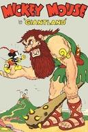 Giantland (Giantland)