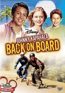Johnny Kapahala: De Volta ao Havaí - Poster / Capa / Cartaz - Oficial 1