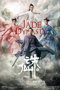 Dinastia Jade - Poster / Capa / Cartaz - Oficial 2