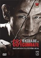 684: Unidade de Combate