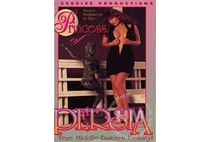 Princess of Persia - Poster / Capa / Cartaz - Oficial 1