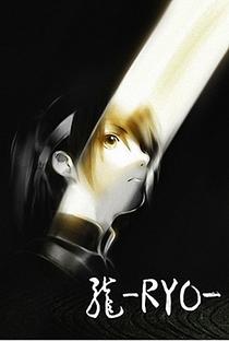 Ryo - Poster / Capa / Cartaz - Oficial 1