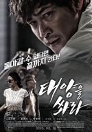 Heartbreak Hotel (Taeyangeul Hyanghae Sswara)