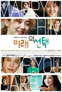 Marry Him If You Dare - Poster / Capa / Cartaz - Oficial 1