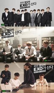 EXO Next Door - Poster / Capa / Cartaz - Oficial 1