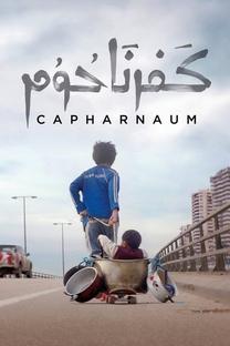 Cafarnaúm - Poster / Capa / Cartaz - Oficial 2