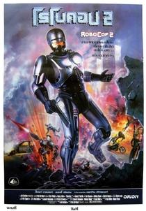 RoboCop 2 - Poster / Capa / Cartaz - Oficial 3