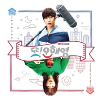 Another Miss Oh Special - Poster / Capa / Cartaz - Oficial 1