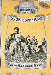 Os Sete Samurais - Poster / Capa / Cartaz - Oficial 14