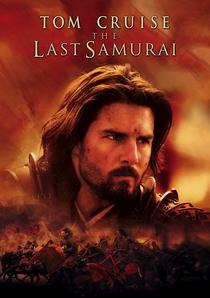 O Último Samurai - Poster / Capa / Cartaz - Oficial 13