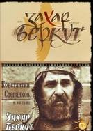 Zakhar Berkut (Захар Беркут)