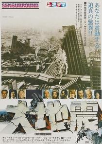 Terremoto - Poster / Capa / Cartaz - Oficial 7