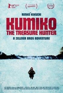 Kumiko, a Caçadora de Tesouros  - Poster / Capa / Cartaz - Oficial 9