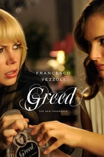 GREED, a New Fragrance by Francesco Vezzoli - Poster / Capa / Cartaz - Oficial 1