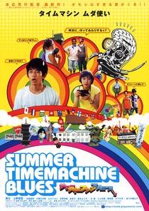 Summer Time Machine Blues - Poster / Capa / Cartaz - Oficial 1