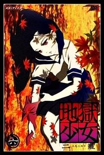Jigoku Shoujo (2ª Temporada) - Poster / Capa / Cartaz - Oficial 8