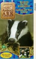 Animal Ark  (Animal Ark )