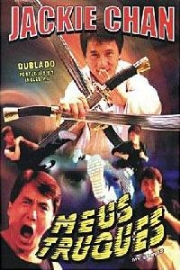 Jackie Chan - Meus Truques - Poster / Capa / Cartaz - Oficial 1