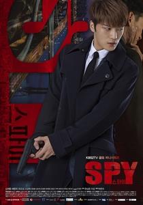 Spy - Poster / Capa / Cartaz - Oficial 1