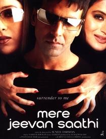 Mere Jeevan Saathi - Poster / Capa / Cartaz - Oficial 1