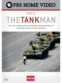 The Tank Man  - Poster / Capa / Cartaz - Oficial 1