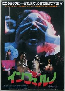 A Mansão do Inferno - Poster / Capa / Cartaz - Oficial 6