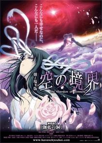 Kara no Kyoukai : Templo do Vazio - Poster / Capa / Cartaz - Oficial 2
