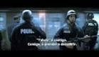 Salt - trailer legendado (HD) - 30 de julho nos cinemas
