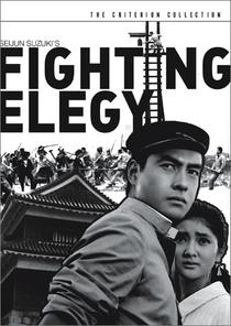 Elegia da Briga - Poster / Capa / Cartaz - Oficial 1