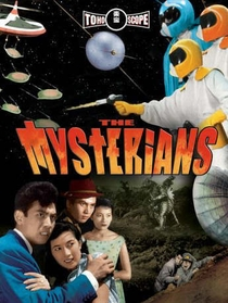 The Mysterians - Poster / Capa / Cartaz - Oficial 4