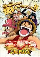 One Piece 6 - O Barão Omatsuri e a Ilha Secreta (ワンピース オマツリ男爵と秘密の島 / One Piece: Omatsuri Danshaku to Himitsu no Shima )