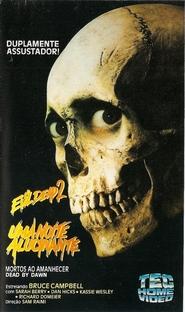 Uma Noite Alucinante 2 - Poster / Capa / Cartaz - Oficial 8