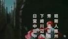 Gosei Sentai Dairanger Opening