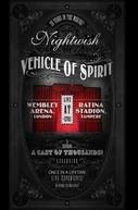 Nightwish - Vehicle of Spirit (Nightwish - Vehicle of Spirit)